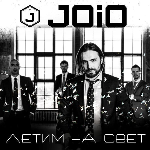 New Russian-language single from JOiO - Fly To The Light